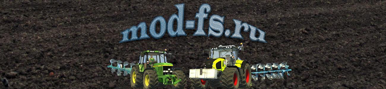 Скачать моды на фермер